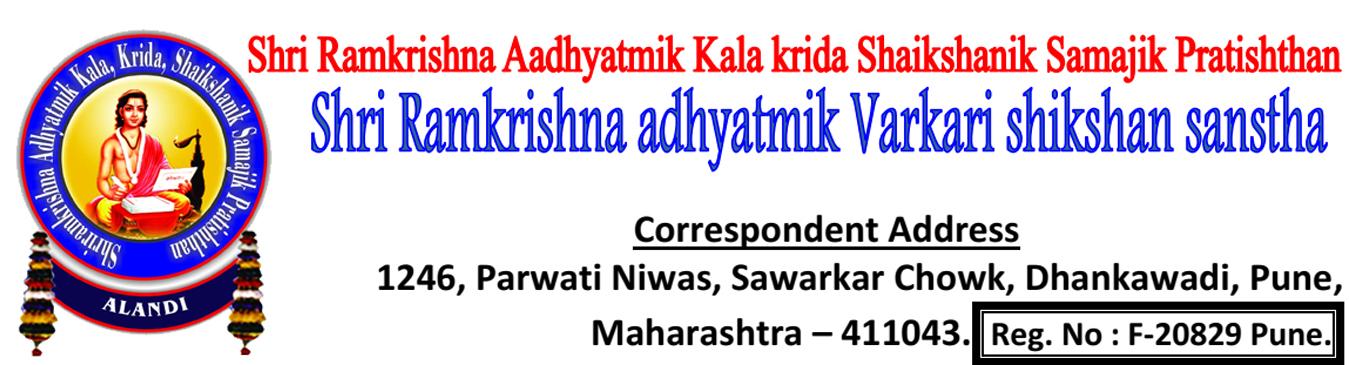 Shriram Krishna Trust